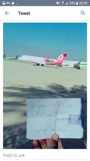Airside at Baghdad Airport